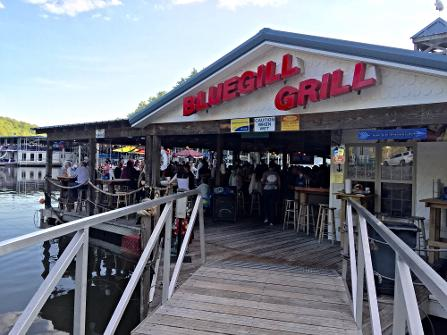 The Bluegill Grill Restaurant on Tims Ford Lake